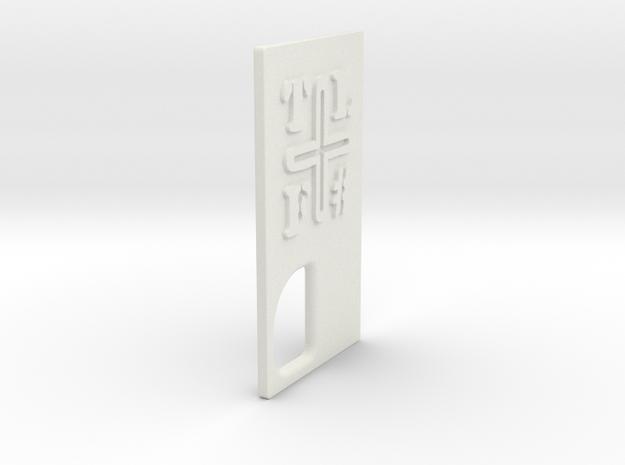 TLF# - Business Door in White Natural Versatile Plastic