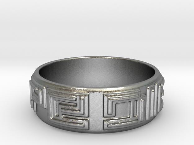 CARPE DIEM Ring Size 6-10.75 in Raw Silver: 8 / 56.75
