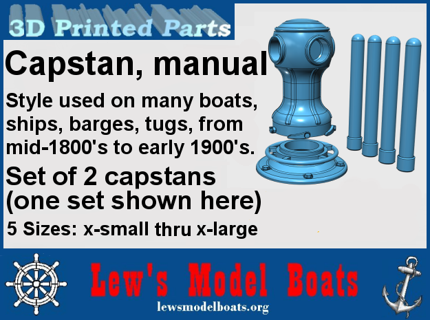 Capstan, manual (2 sets) in Smooth Fine Detail Plastic: Extra Small