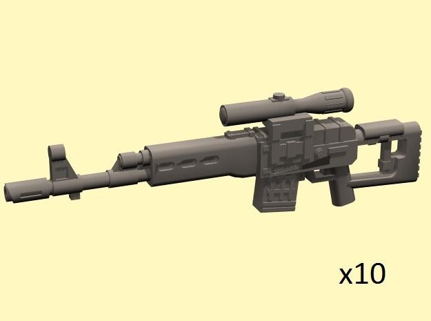 28mm SVD style sniper laser rifles