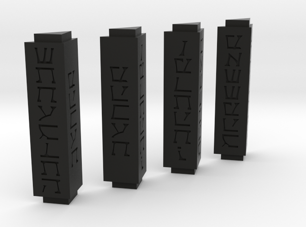 Sith Holo Columns carved in Black Natural Versatile Plastic