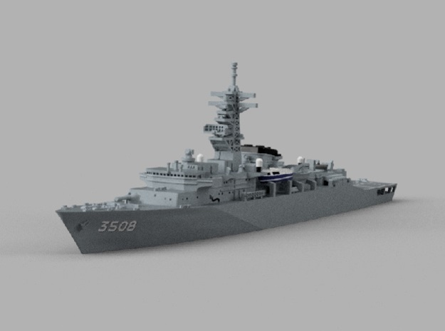 1/1250 Training ship JS Kashima