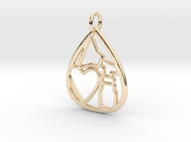 Mama's Milk Drop Pendant; Pump & Heart in 14k Gold Plated Brass