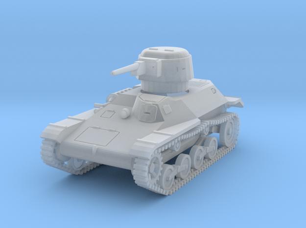 PV46E Type 97 Te-Ke Tankette (1/72) in Frosted Ultra Detail