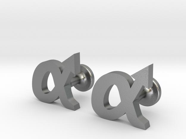 alpha cufflinks