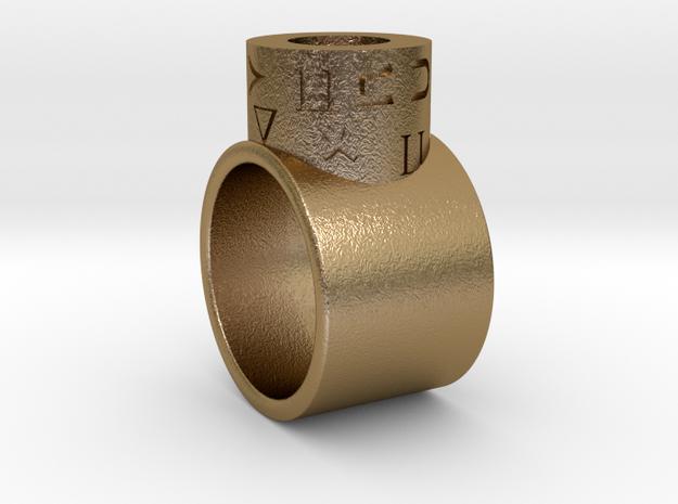 Snoke ring 23.5 mm