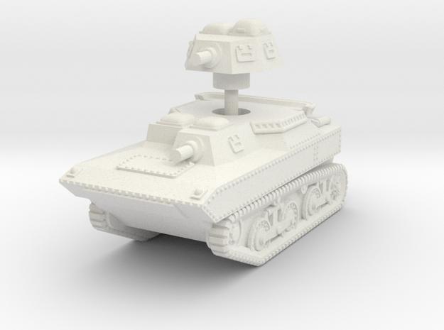 1/144 SR-II Ro-Go amphibious tank
