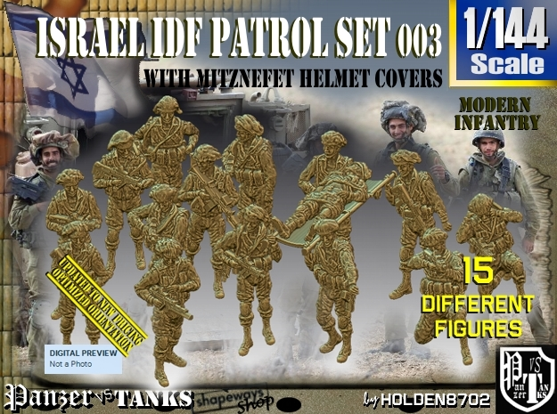 1/144 IDF Infantry Set003 in Frosted Ultra Detail