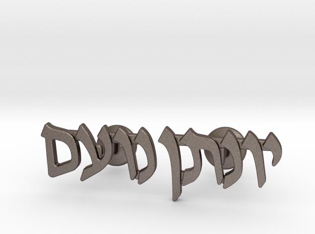 "Hebrew Name Cufflinks - ""Yonatan Noam"" in Polished Bronzed Silver Steel"