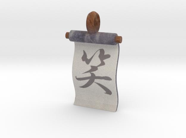 Makimono in Natural Full Color Sandstone