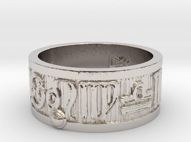 Zodiac Sign Ring Leo / 20.5mm in Rhodium Plated Brass