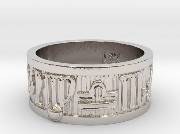Zodiac Sign Ring Virgo / 20.5mm in Rhodium Plated Brass