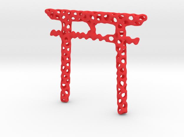 voronoi torii gate pendant