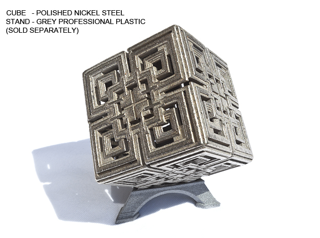 Cube 02 in Polished Nickel Steel