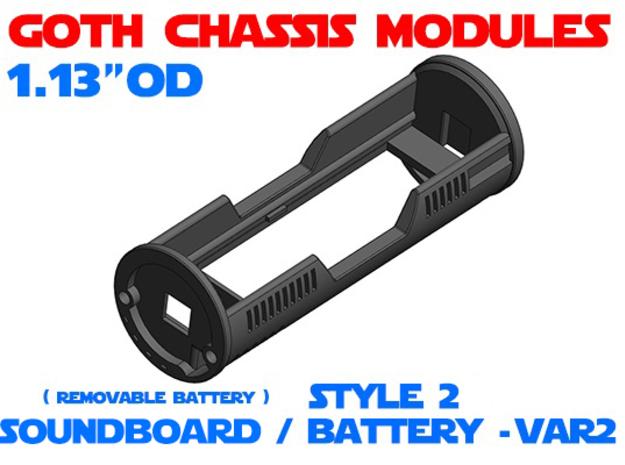 GCM113 - Soundboard Lightsaber Chassis Var2 St2 in White Natural Versatile Plastic
