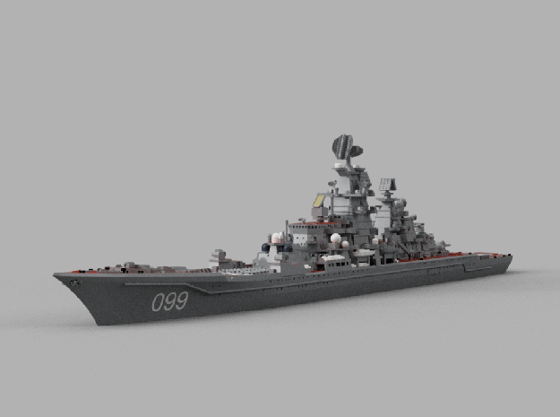1/1250 RFS Pyotr Velikiy in Smooth Fine Detail Plastic