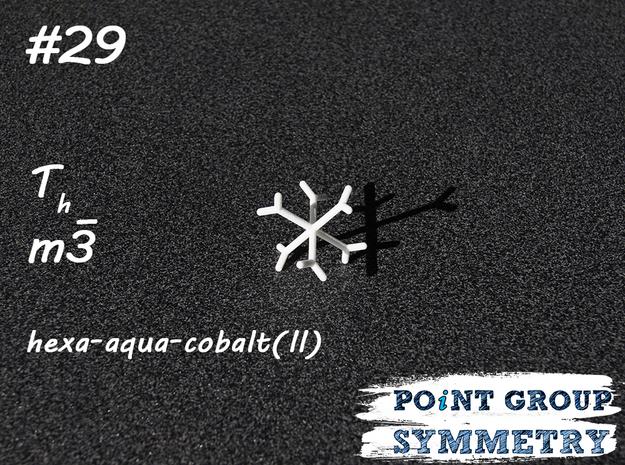 #29 Thhexa-aqua-cobalt in White Natural Versatile Plastic