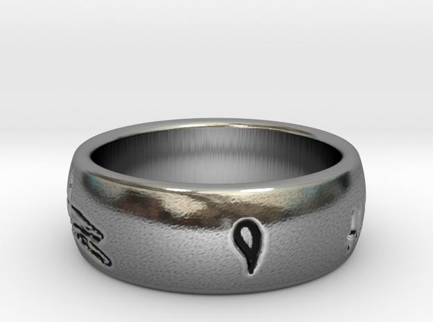 Free Spirit Ring in Antique Silver: 2 / 41.5