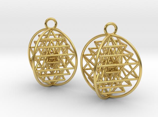 """3D Sri Yantra Earrings 1""""  in Polished Brass"""