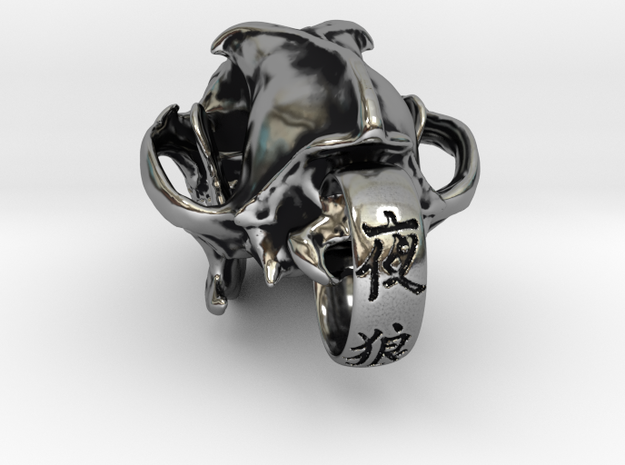 wolfskullluna in Antique Silver