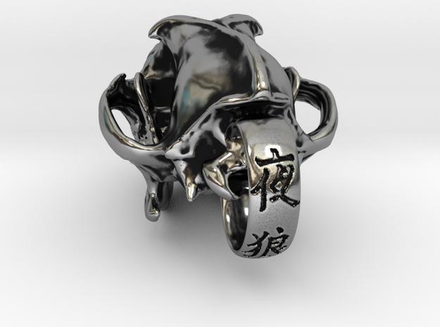 wolfskullluna in Antique Silver