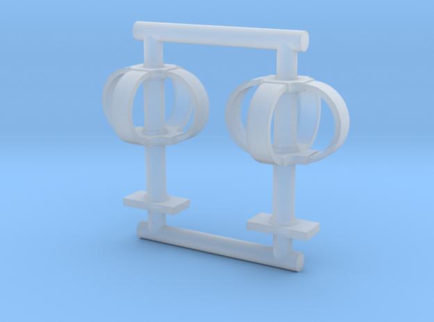 Eggbeater Satellite Antenna - Trivec Avant AV2091  in Smooth Fine Detail Plastic