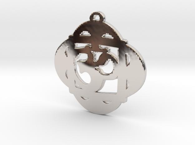 OM Pendant Fancy Light in Rhodium Plated Brass