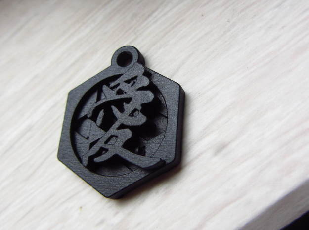 Mother's day gift Kanji Love necklace  type2 in Black Natural Versatile Plastic