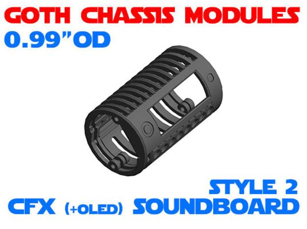 GCM099 - CFX soundboard chassis 2 in White Natural Versatile Plastic