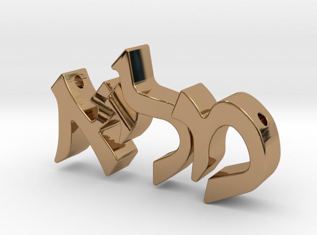 "Hebrew Name Pendant - ""Malya"" 3d printed"