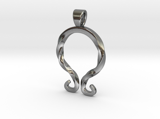 Omega [pendant] in Polished Silver