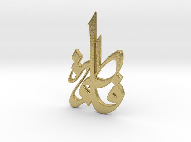 Fatima Pendants in Natural Brass