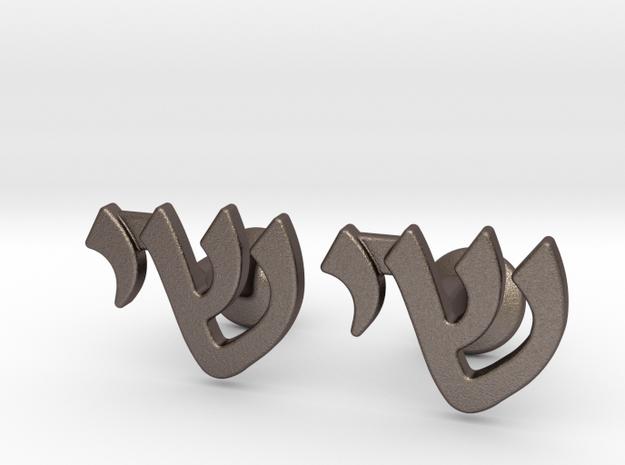 "Hebrew Name Cufflinks - ""Shai"" in Polished Bronzed-Silver Steel"