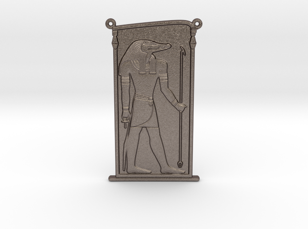 Sobek Pectoral in Polished Bronzed-Silver Steel