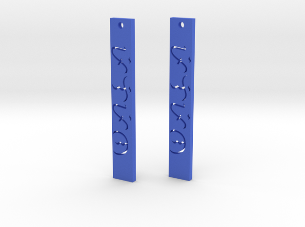 Earrings your way 3d printed