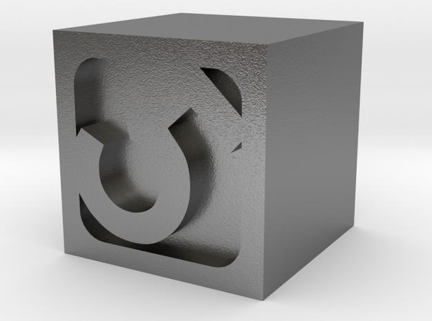 d5_test 3d printed