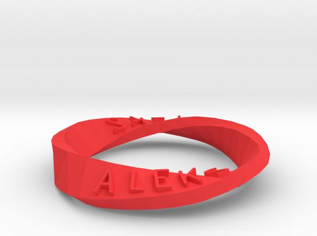 Mobius name pendant 3d printed
