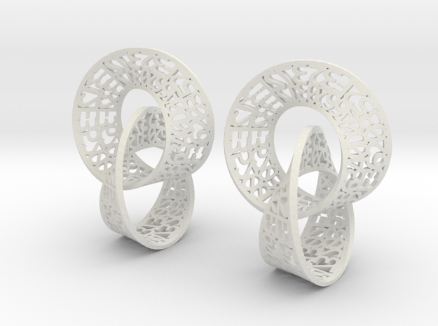 Reverse Abstraction Mobius Earrings