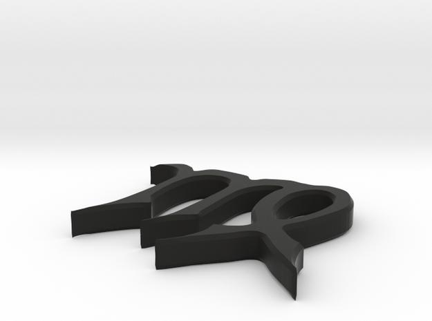 Virgo 3d printed