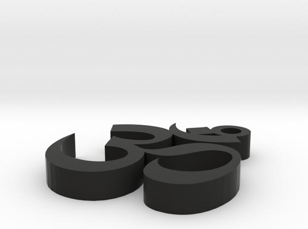 Ohm Symbol 3 3d printed
