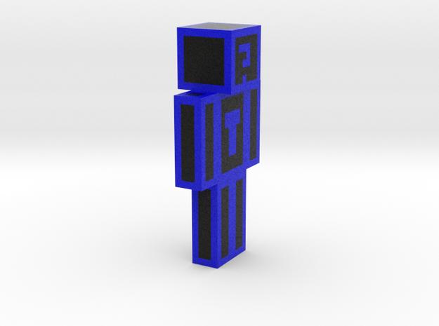 6cm | Moreatomic 3d printed