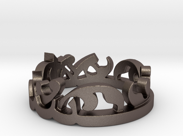 Samaneh-Ring Size 7.5 steel  3d printed