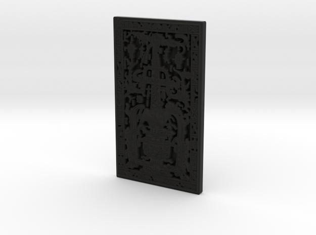 "Pakal's tomb stone lid - aka ""The Mayan Spaceship"" 3d printed"