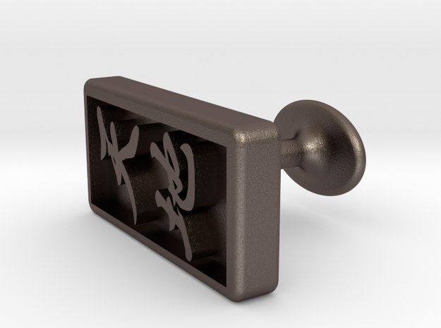 Tenchi(The universe) Cufflinks in Polished Bronzed Silver Steel