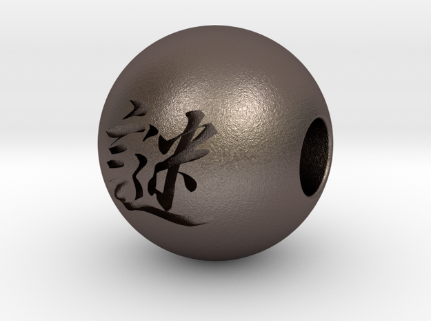 16mm Nazo(Mystery) Sphere in Polished Bronzed Silver Steel