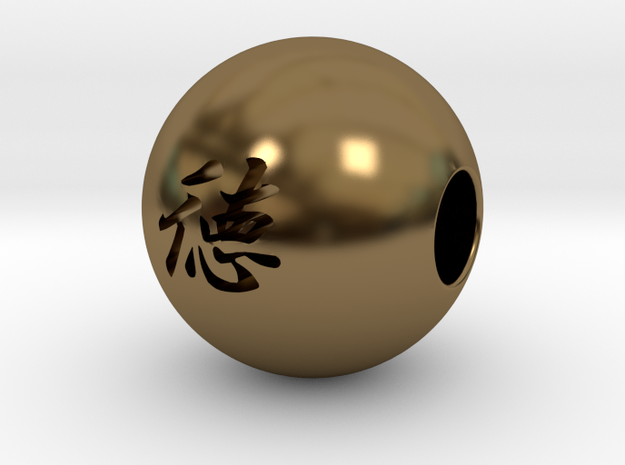 16mm Toku(Virtue) Sphere in Polished Bronze