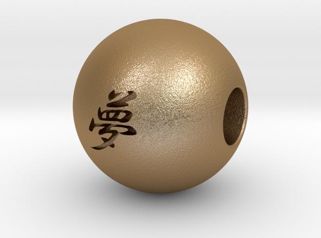 16mm Yume(Dream) Sphere in Matte Gold Steel