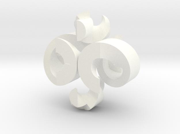"Helix Burr v2 (16 moves, 2"" version) in White Processed Versatile Plastic"
