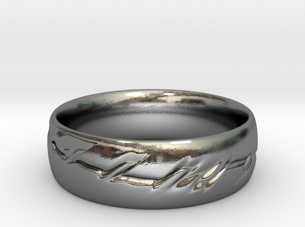 Actually, My Rings Have Multiplication & Addition in Fine Detail Polished Silver