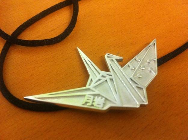 Moonrock 2012 Nozomi Pendant 3d printed
